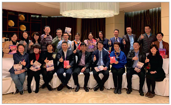 Figure 3. Chinese NUH Alumni at Beijing CIT meeting 2019.